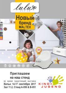 newsletter_targi_Kolonia_2017_ru